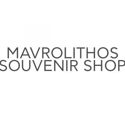 fabrica tenants Mavrolithos Souvenir Shop